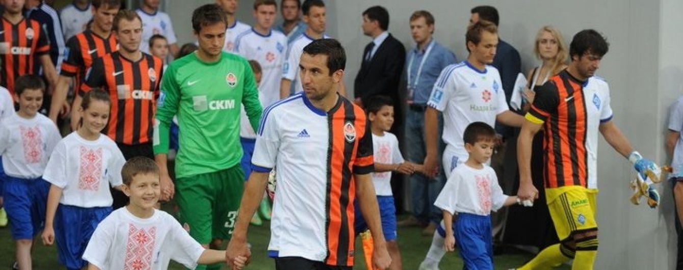 Телекомпанії оголосили клубам української Прем'єр-ліги суму нового контракту
