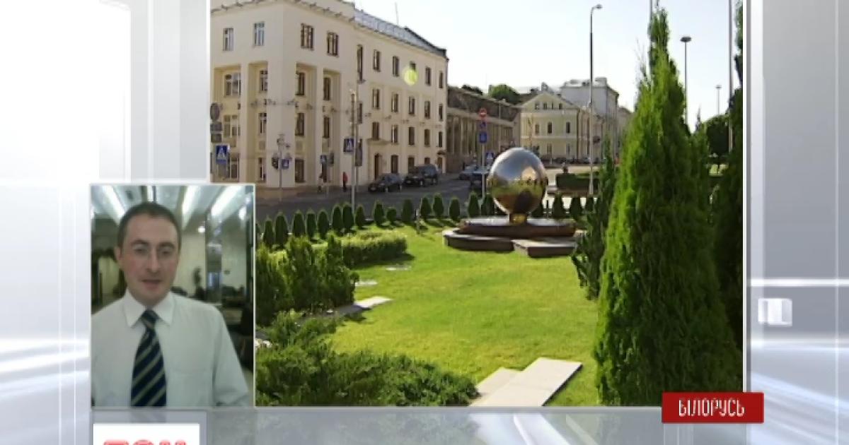 ОБСЕ после встречи в Минске анонсировала возможность отвода вооружение
