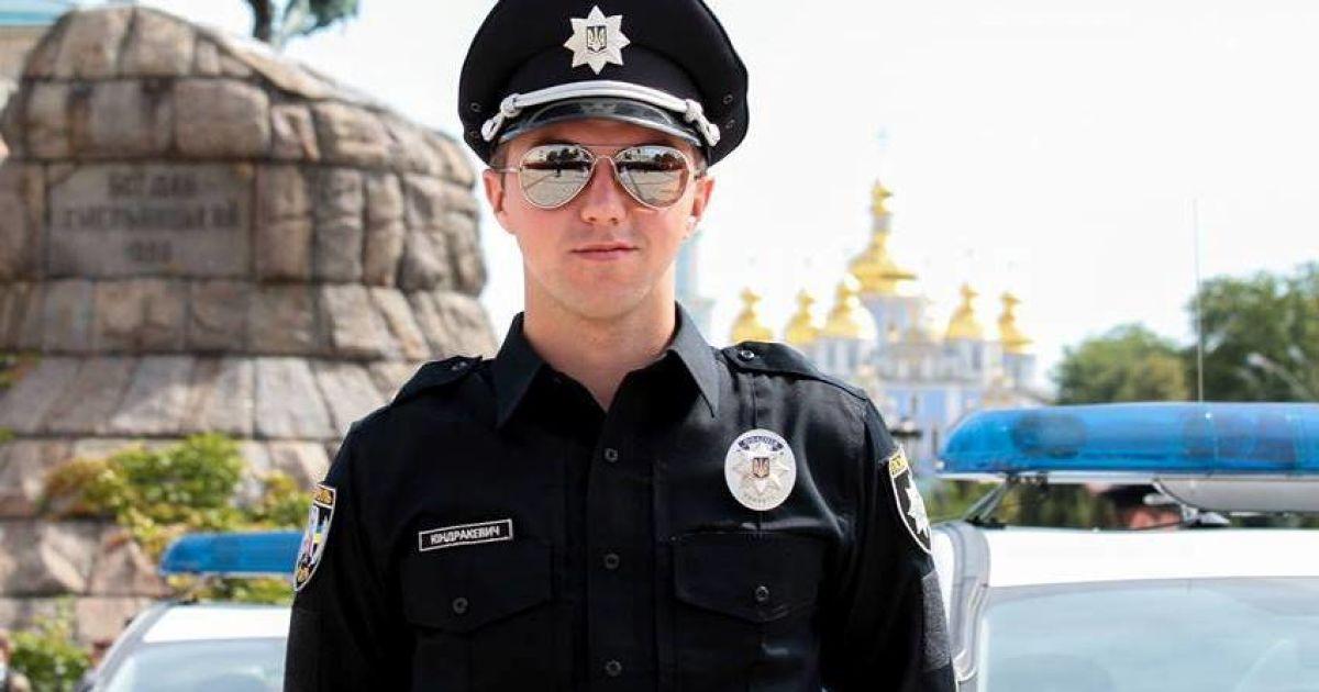 Київський поліцейський розповів, як йому запропонували перший хабар