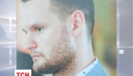 Суд арестовал сына судьи Чернушенко с залогом в шесть миллионов гривен