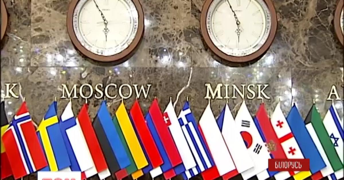В Минске группе по безопасности не удалось договориться об отводе оружия на Донбассе - СМИ