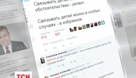Дитячий омбудсмен Росії цікавиться питаннями зв'язування дітей