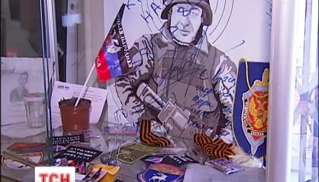 Журналісти ТСН розповіли у книзі про війну на Донбасі