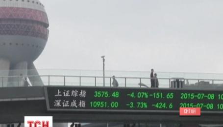 На китайской фондовой бирже произошел масштабный обвал