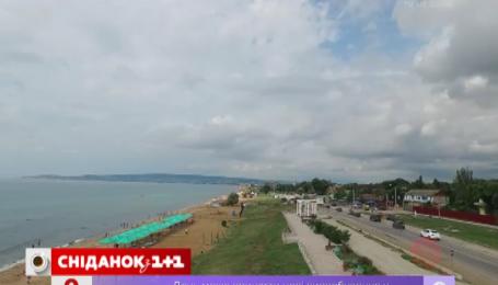 Новое видео из крымских пляжей появилось в интернете
