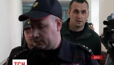 Сьогодні у Ростові-на-Дону суд розпочне розгляд справи Олега Сенцова