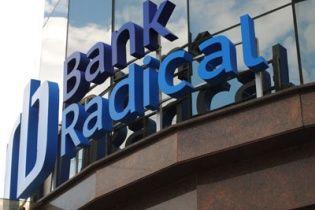 Нацбанк розкрив власників ще чотирьох банків