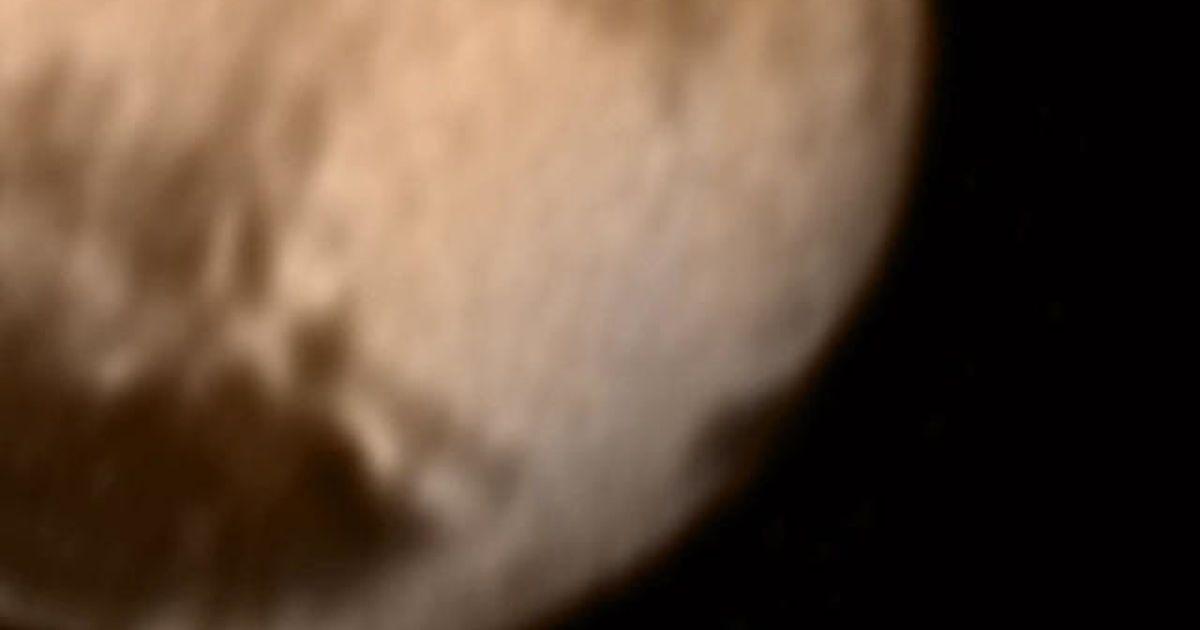 """NASA показало """"серце"""" Плутона"""