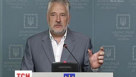 Голова обладміністрації пообіцяв виявити перевертнів у погонах на Донеччині