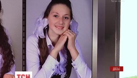 Нашлась пропавшая три недели назад 16-летняя школьница из Прикарпатья