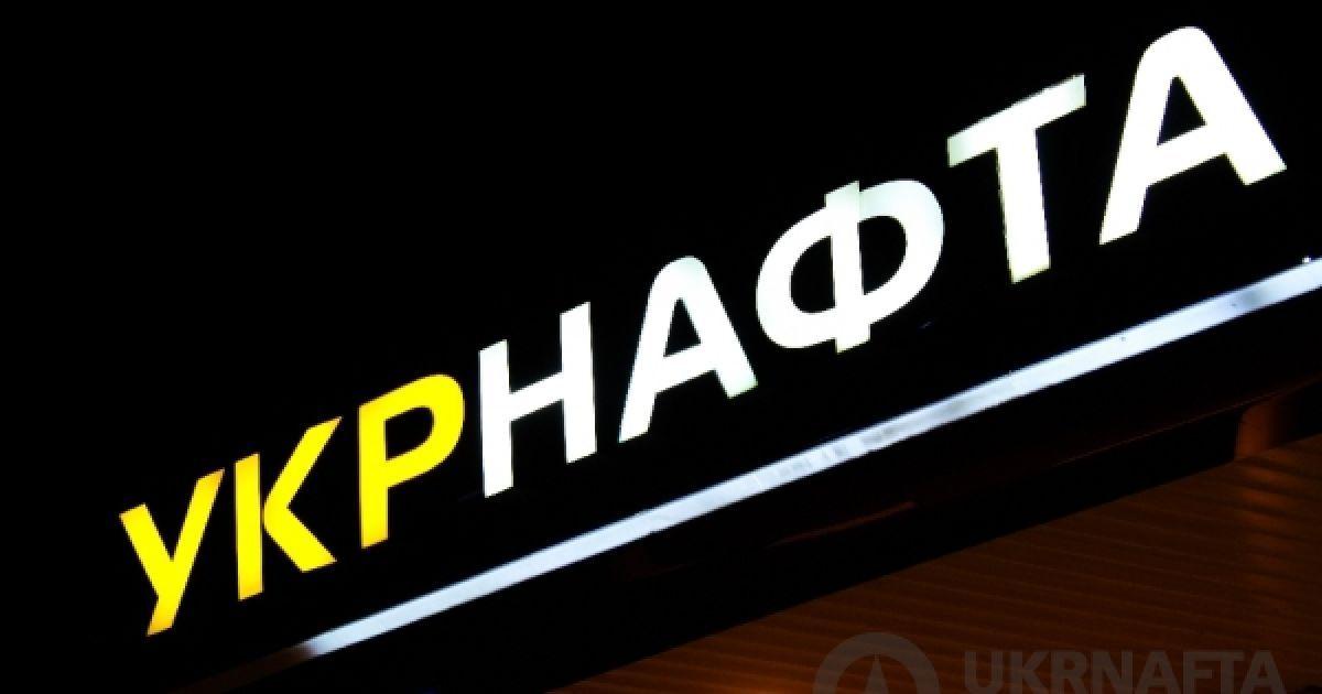 """Акционеры """"Укрнафты"""" обратились в британский суд с иском на """"Нафтогаз Украины"""""""