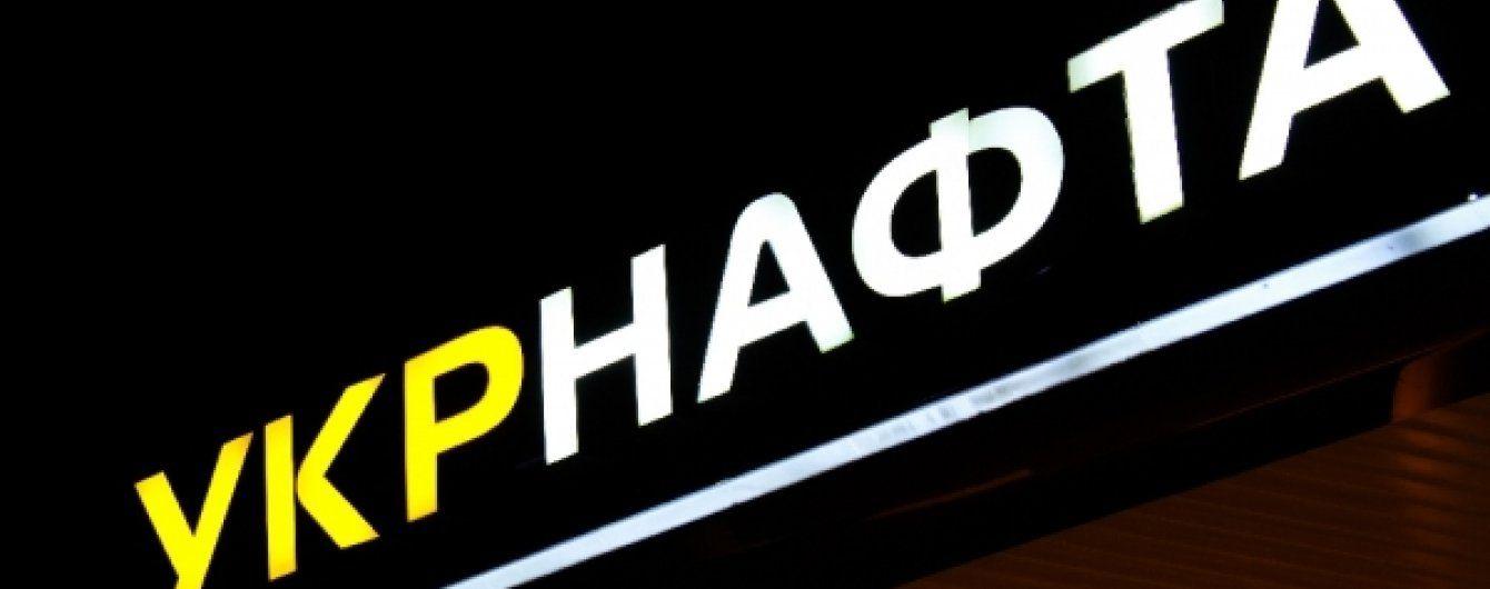 """Яценюк пригрозив звільненням главі """"Укрнафти"""""""