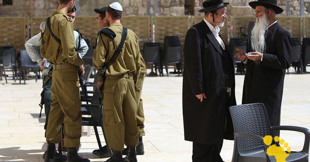 Єрусалим не буває тихим @ Фото: Євген Рафаловський