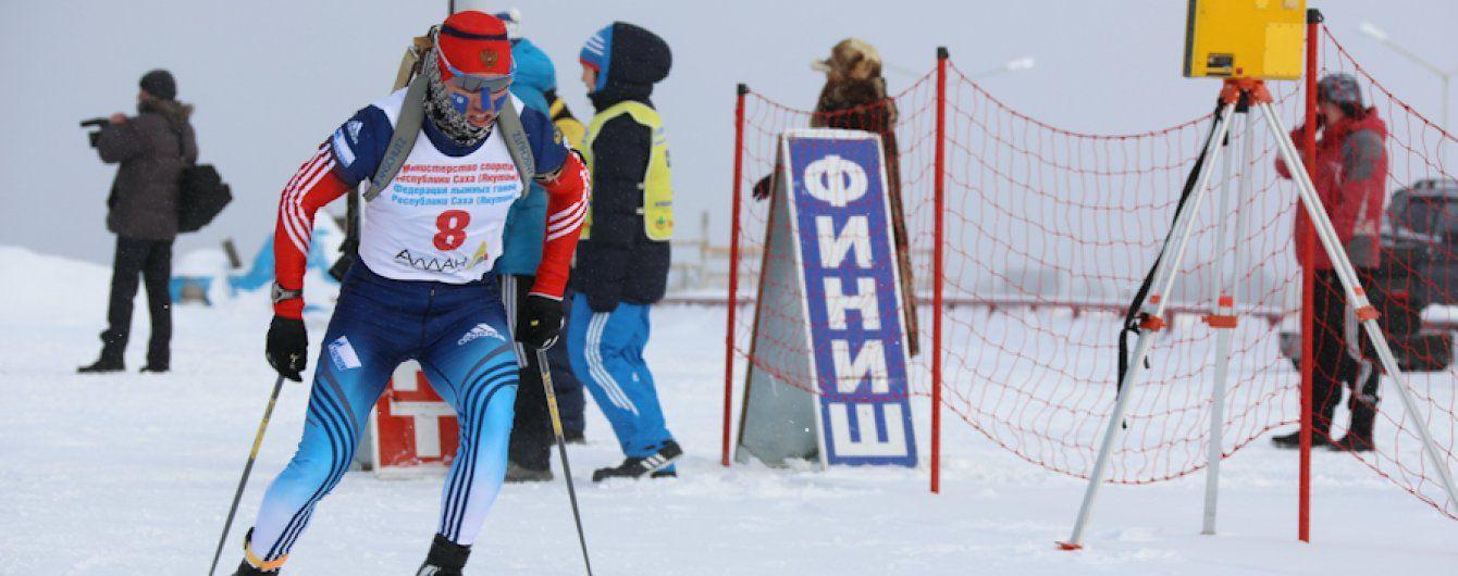 Российского биатлониста дисквалифицировали на два года за допинг