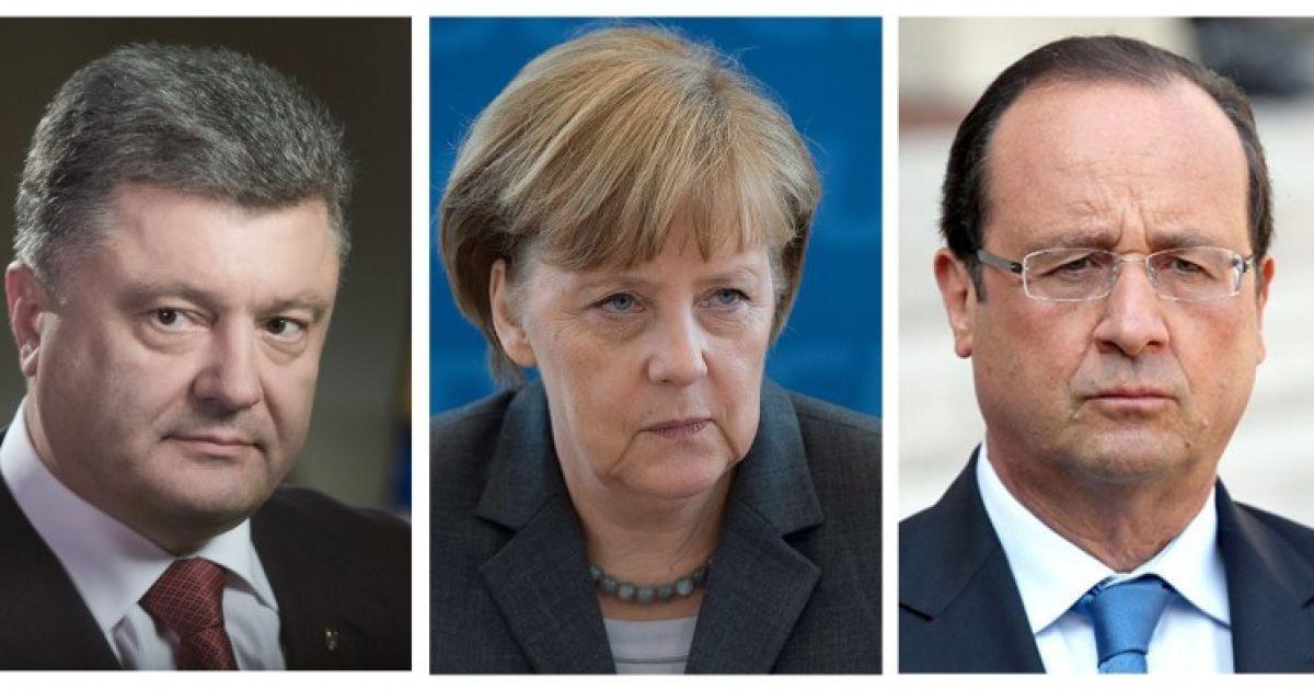 Встреча трех президентов не запланирована как сигнал Москве – спикер правительства Германии