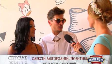 """Солист группы """"Время и стекло"""" признался о взаимной симпатии с Дорофеевой в начале совместной работы"""