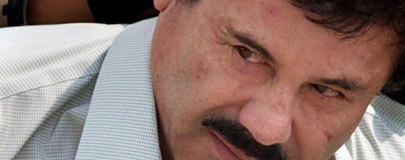 """Мексиканский наркобарон """"Эль Чапо"""" сбежал из тюрьмы"""