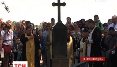 На Дніпропетровщині встановили пам'ятний знак Кузьмі Скрябіну