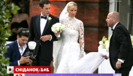 Сестра Періс Хілтон вийшла заміж