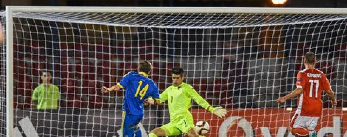 Сборная Украины завершила выступление на Евро-2015 без побед