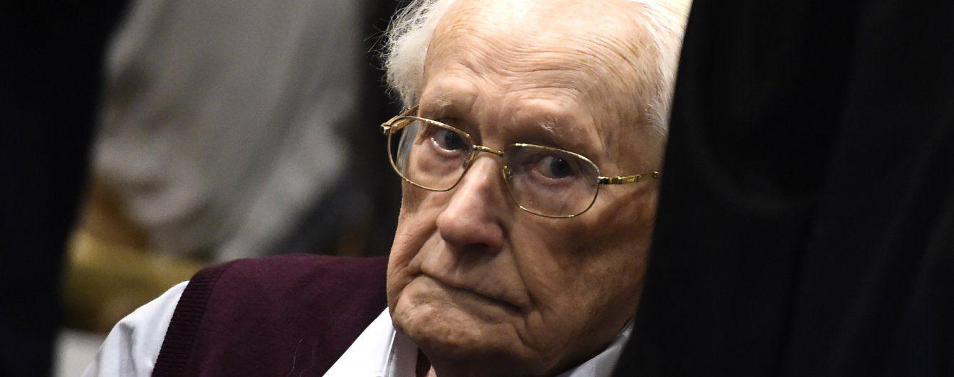 """У Німеччині 96-річного """"Бухгалтера з Освенцима"""" засудили до 4 років позбавлення волі"""