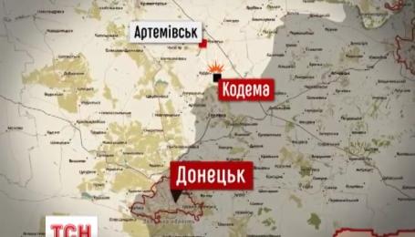 В результаті артилерійського удару по селу Кодема загинули мирні мешканці