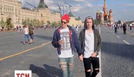 Российские геи рассказали о своей экспериментальной прогулке за ручки Москвой
