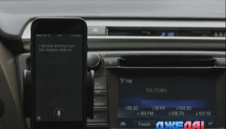 Японские инженеры научились дистанционно переводить телефоны в режим авиаполета