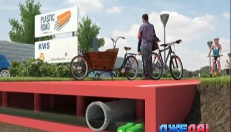 Голландцы хотят строить дороги из мусора