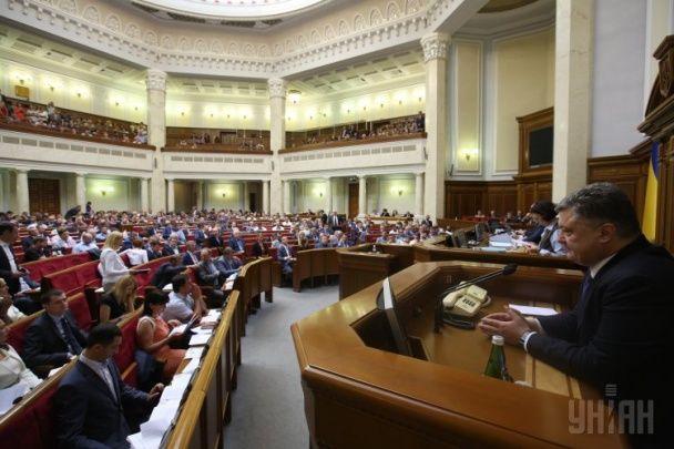 Вірші, співи, бійка та іноземні гості: як Рада голосувала за зміни до Конституції