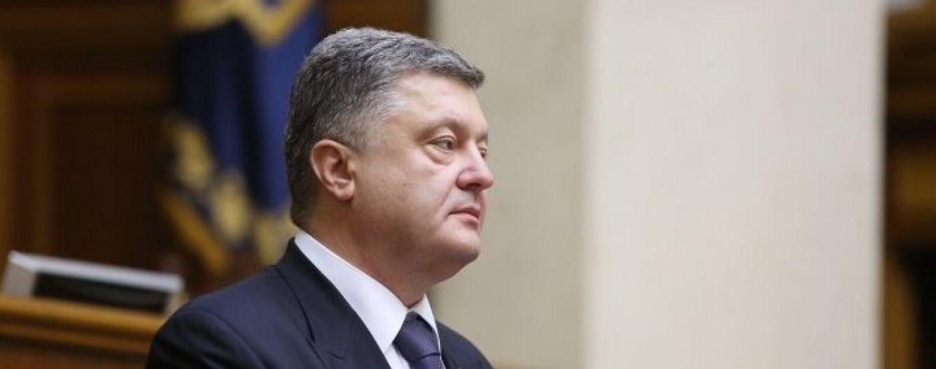 Порошенко виступив проти дострокових виборів: Не маємо ні часу, ні необхідності
