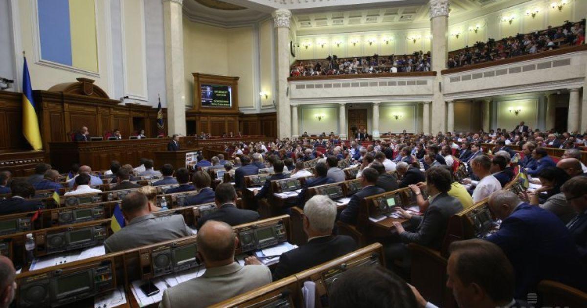 Гройсман назвал дату заседания Рады по изменениям в Конституцию