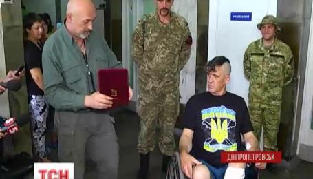 В Днепропетровске наградили «народных героев»