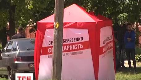 У Чернігові вигадали новий спосіб підкупу виборців