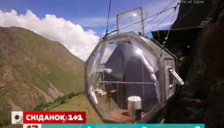 В Перу туристам пропонують зупинитися в прозорому готелі на висоті 120 метрів над землею