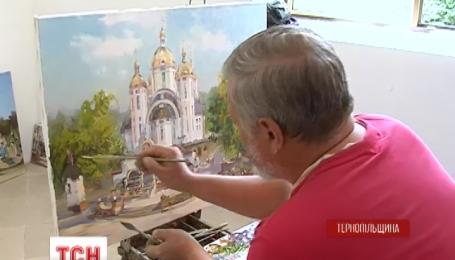 Художники з усієї України зібралися на доброчинний пленер