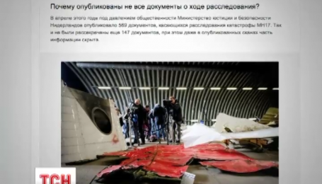 Росія продовжує спекуляції щодо катастрофи MH-17