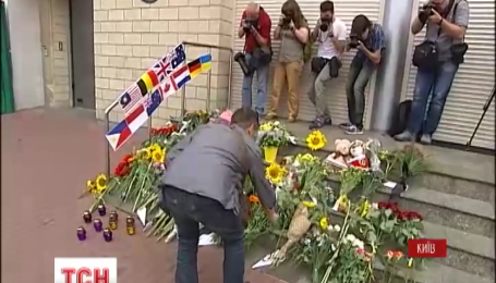 Біля посольства Нідерландів у Києві зараз вшановують загиблих у катастрофі MH-17