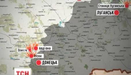 Напередодні ввечері в Авдіївці бойовики обстріляли будинки мирних мешканців