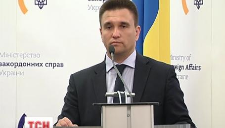 Україна наполягатиме на створенні міжнародного трибуналу для покарання винних у трагедії MH-17