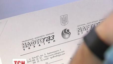 """""""Укрнафта"""" получит нового председателя правления 22 июля"""