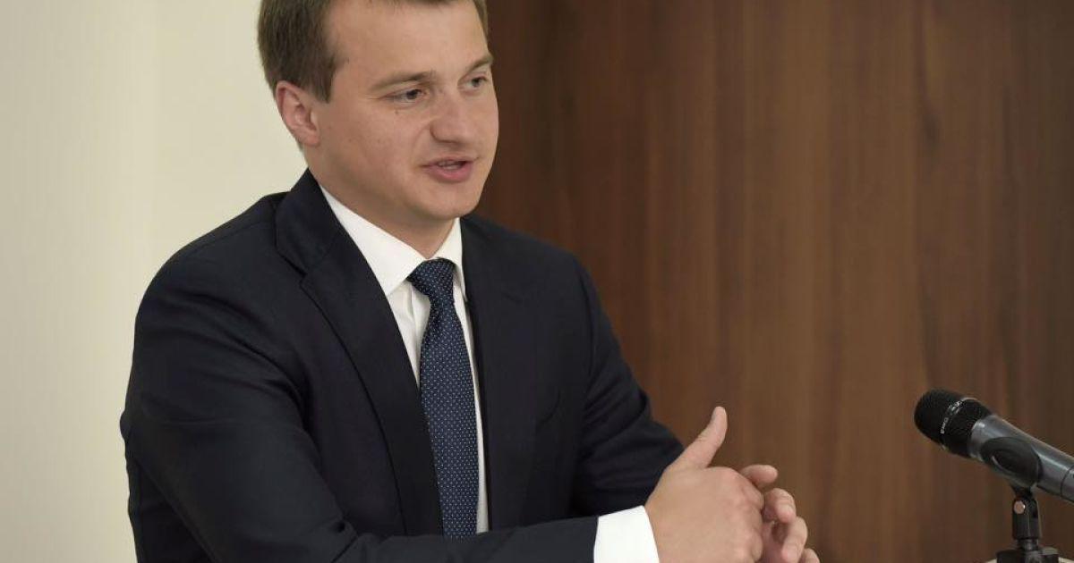 Порошенко звільнив скандального Березенка з посади керівника Держуправління справами