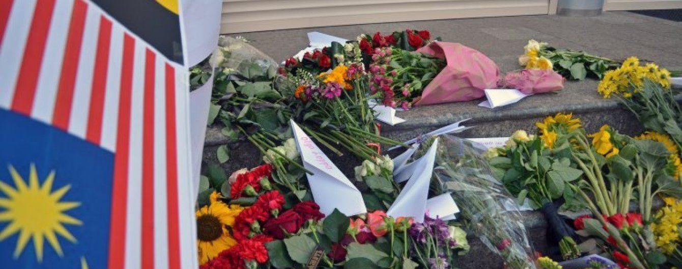 Порошенко у Малайзії нагадав про катастрофу МН17 на Донбасі
