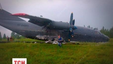 Еще один российский военный самолет потерпел катастрофу, на этот раз в Челябинске