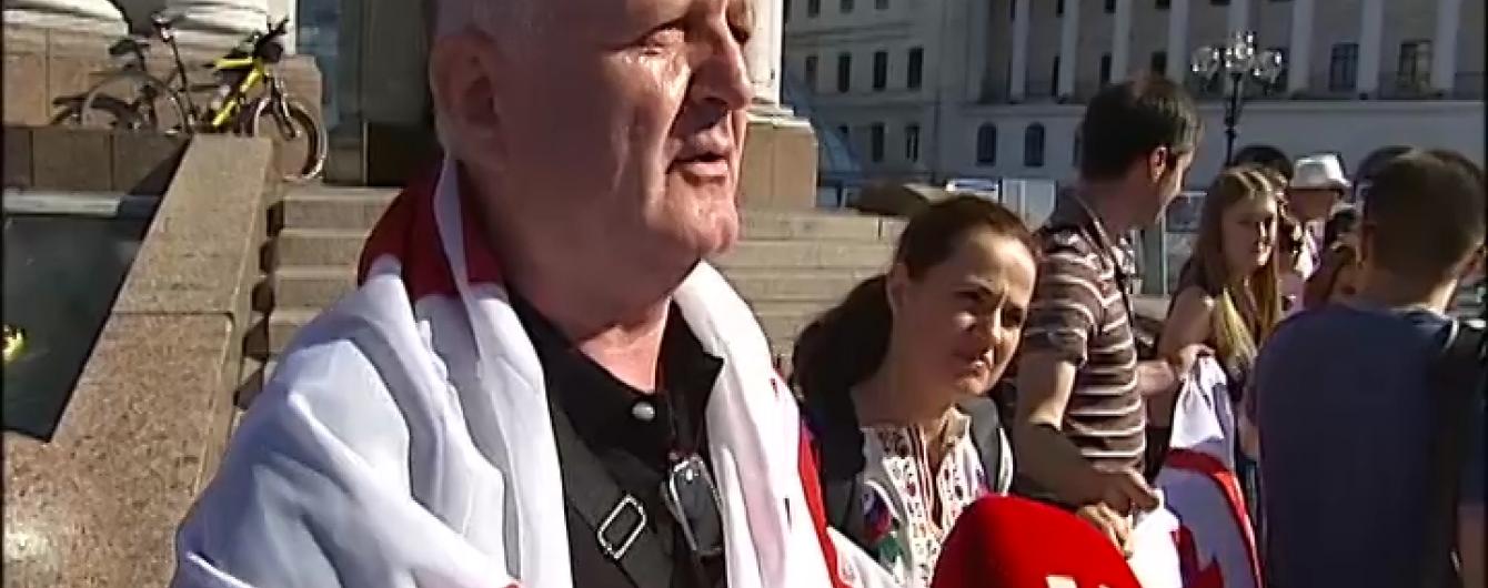 Грузинская диаспора в Киеве вышла на митинг против РФ