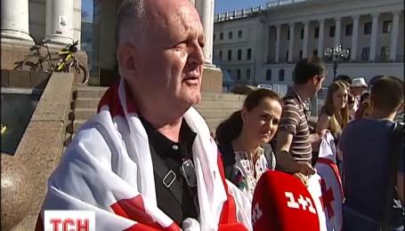 Грузины в Киеве вышли на митинг против Российской Федерации