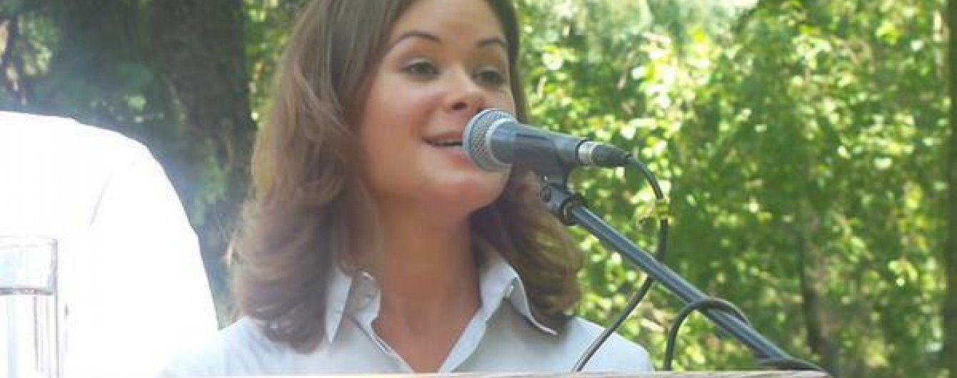Гайдар написала заявление на отказ от гражданства