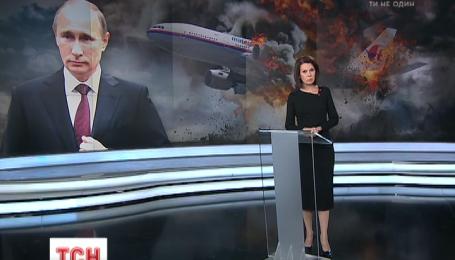 Родичі загиблих в авіакатастрофі Boeing MH-17 винуватять в усьому Путіна