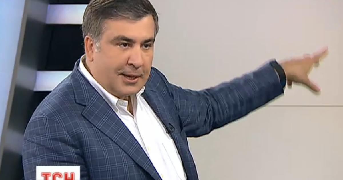 В Грузии хотят лишить Саакашвили гражданства