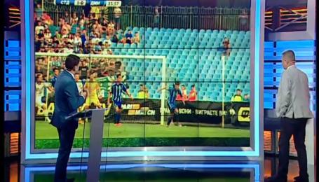 Сталь Днепродзержинск - Динамо - 1:2. Видео спорных моментов
